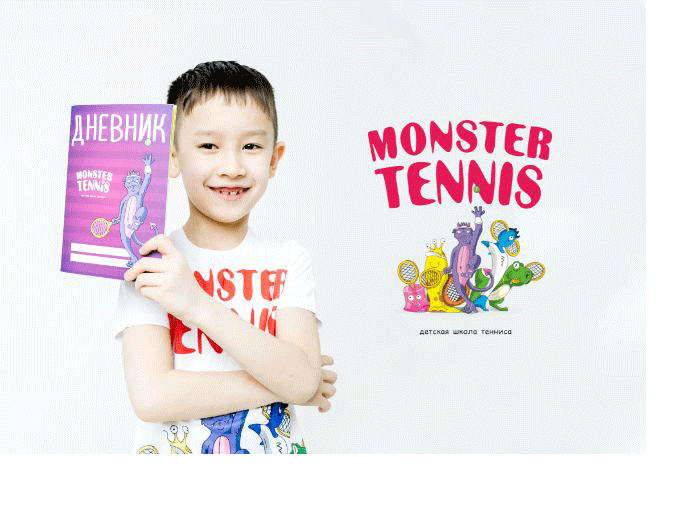 Monster Tennis дневник
